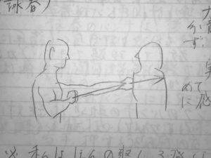 詠春拳の直拳